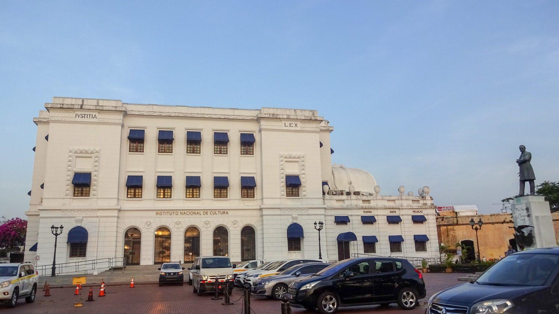 Национальный институт культуры