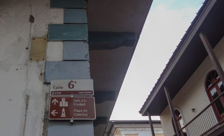 Указатели к достопримечательностям в Старой Панаме