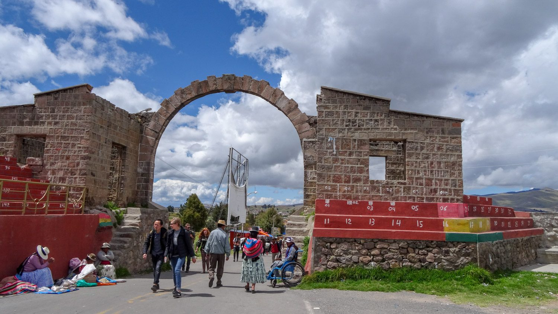 Вход в Боливию