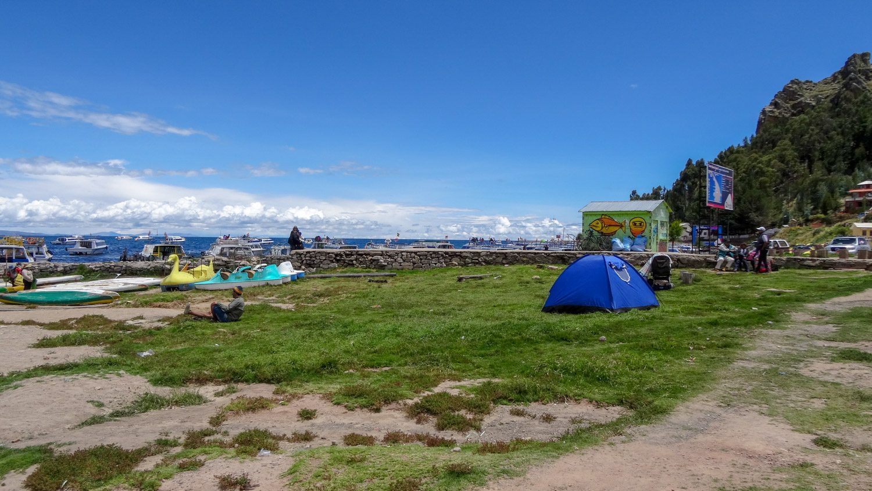 Палатки на пляже