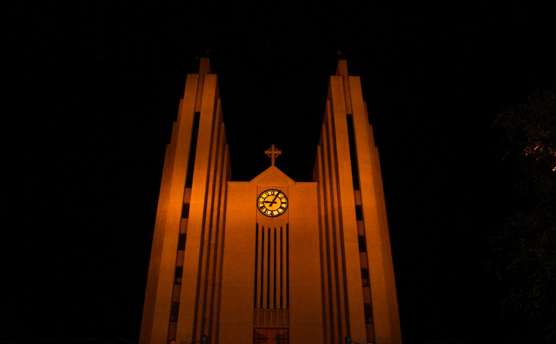 Akureyrarkirkja - лютеранская церковь, построенная в 1940 году