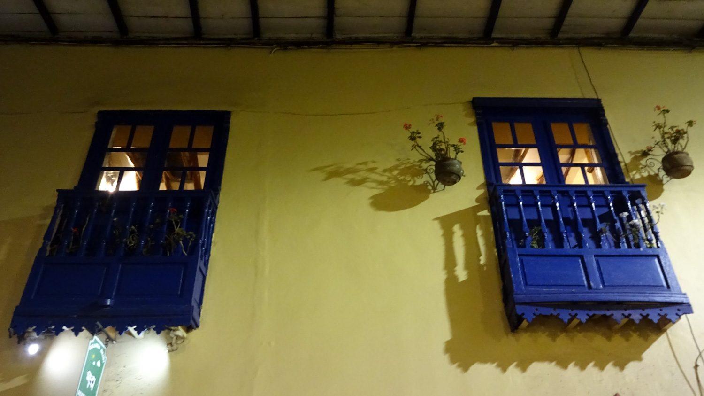 Цветные балкончики