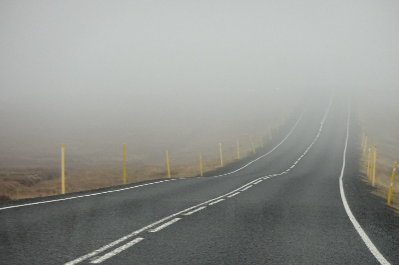 Куда-то в туман