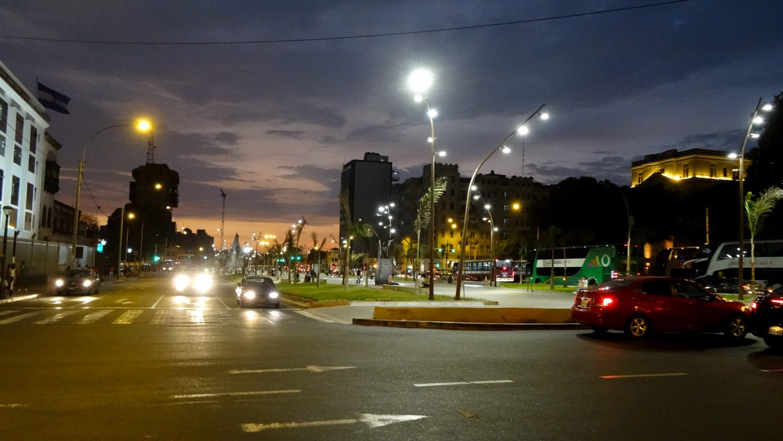 В районе Jesús María