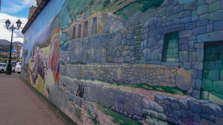 Расписные стены