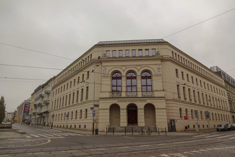 Университет искусств