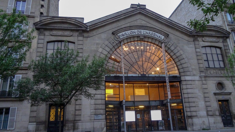 Павильон Арсенала - сейчас здесь Музей архитектуры и градостроительства Парижа