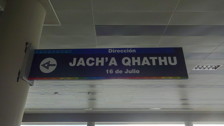 Названия станций на двух языках