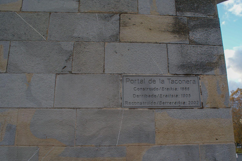Даты постройки, разрушения и реконструкции ворот