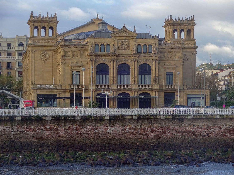Концертный зал Donostia Kultura