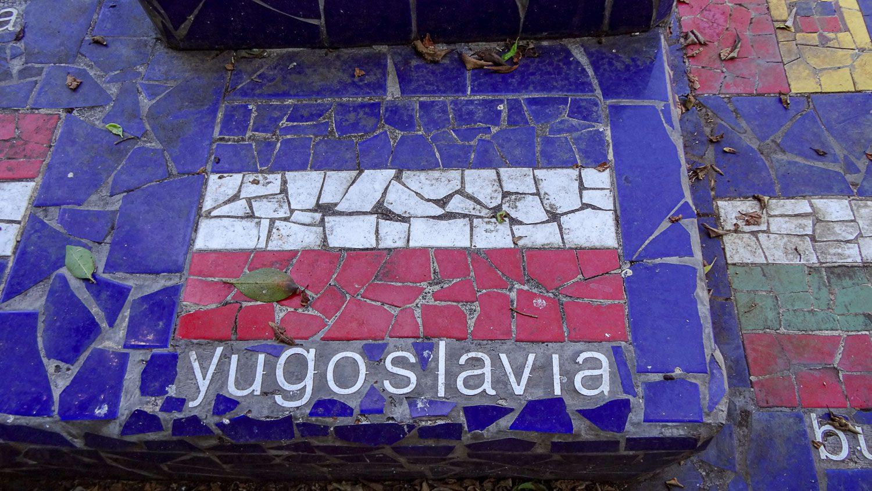Давно, наверное, делали, раз Югославия еще тут