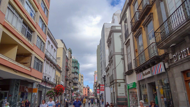 Улица Триана