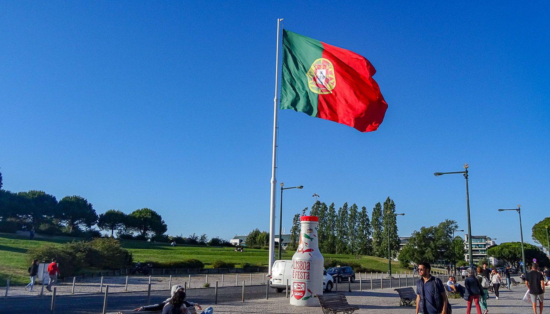 Снова Португалия!