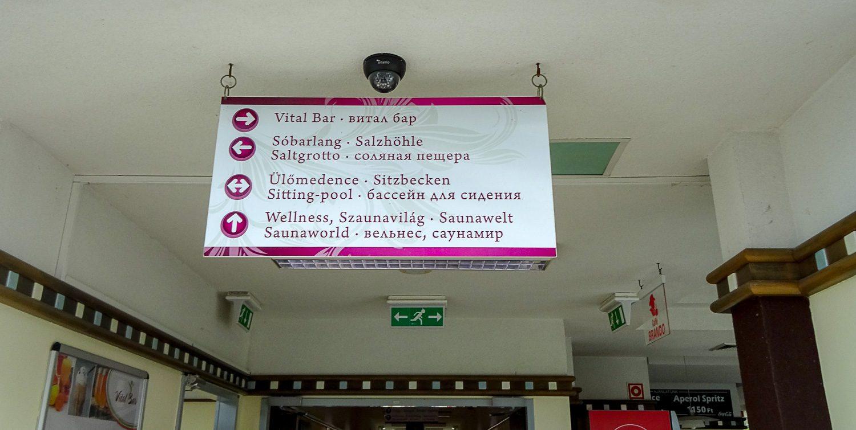 Указатели есть и на русском