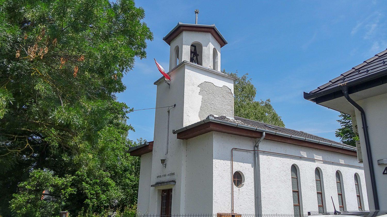 Balatonboglári Református templom - и реформатская