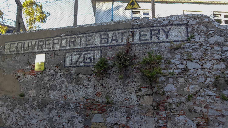 Еще один фрагмент стены, сохранившийся с XVIII века