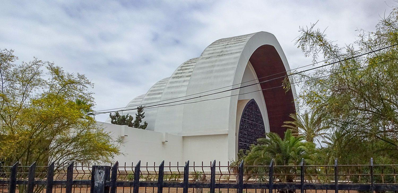 Templo Ecumenico el Salvador - католическая церковь