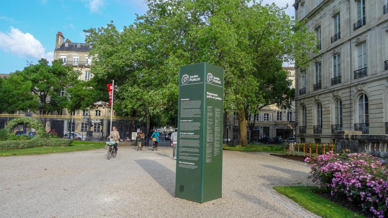 Сад Бордо