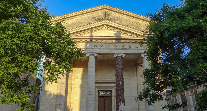 Le temple des Chartrons - протестантская церковь