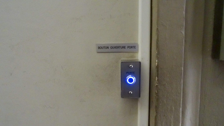 Кнопка, открывающая дверь