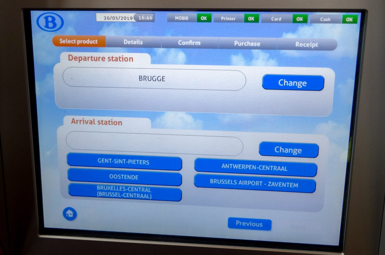 Станция отправления уже указана - та, на которой установлен автомат