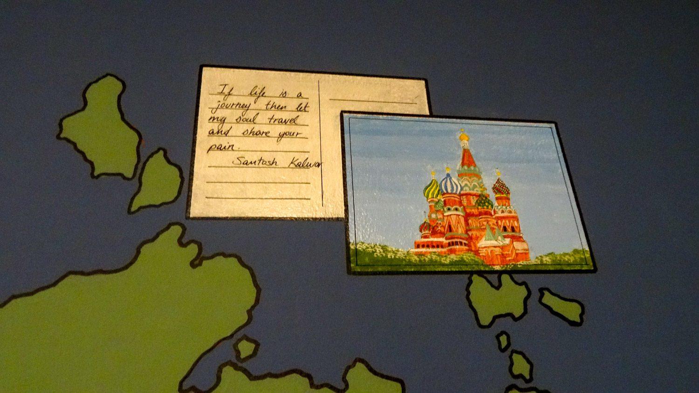 А этот рисунок и пожелание мы обнаружили на одной из стен