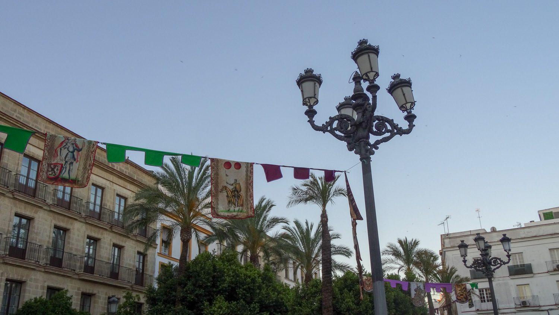 Фонари и флаги