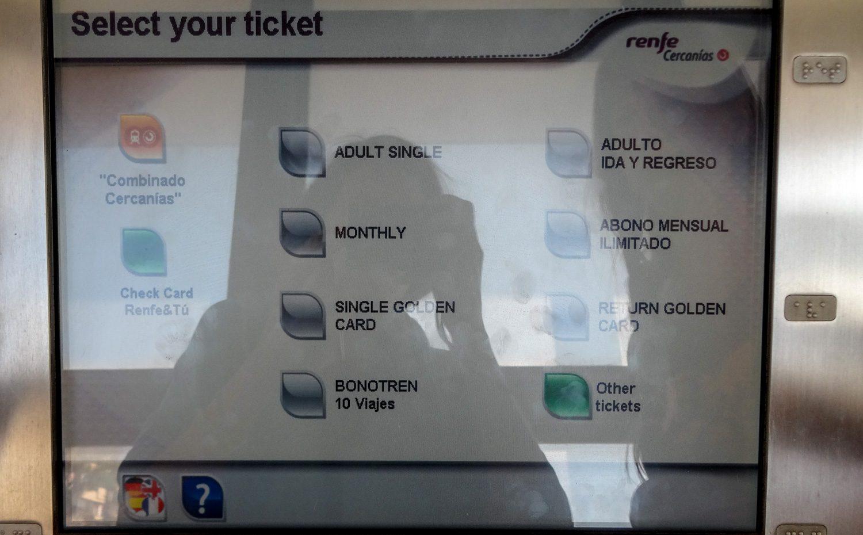 Параметры билета