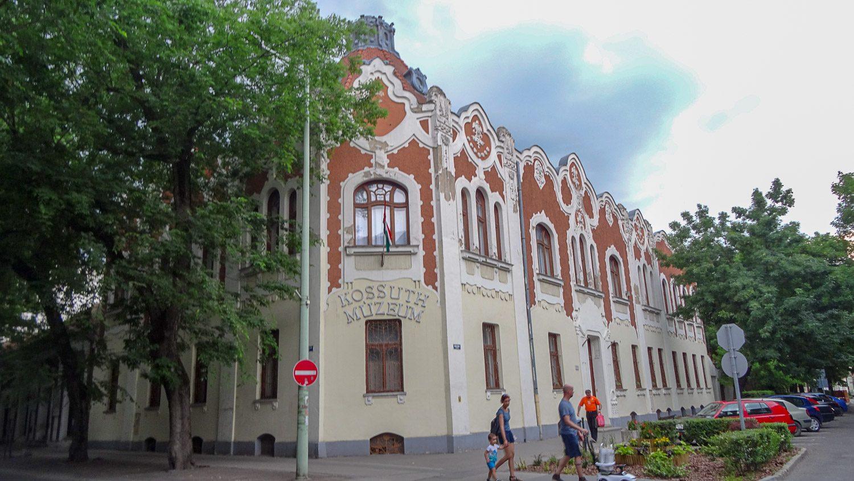Музей Кошута