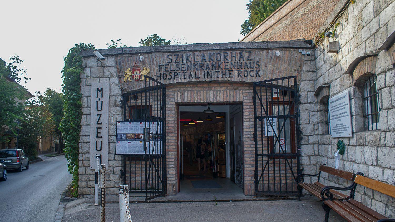 Госпиталь в скале