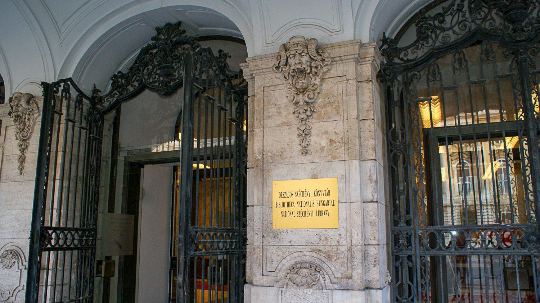 Национальная библиотека Сечени