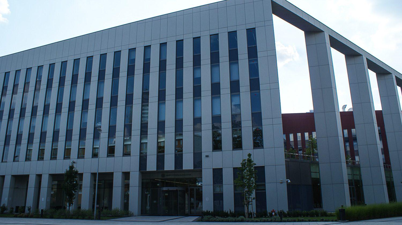 Университет Государственной службы