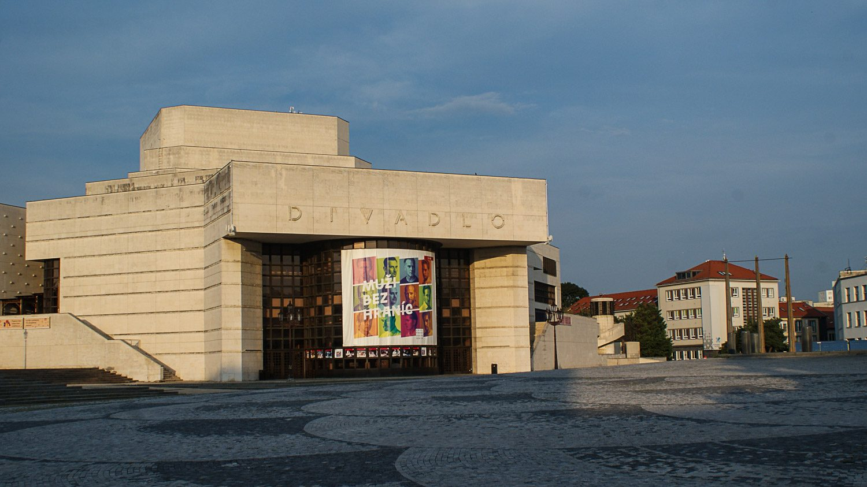 Театр Андрея Багара