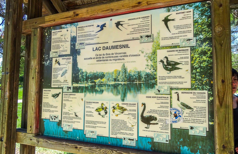 Озеро Домениль
