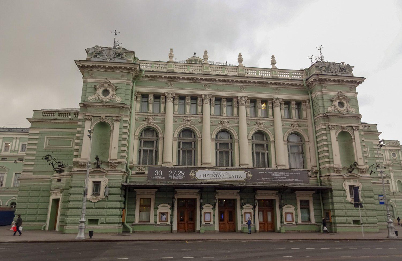 Санкт–Петербургская государственная консерватория им. Н. А. Римского-Корсакова