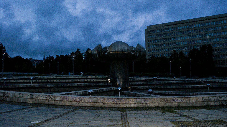 Площадь Union