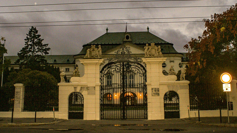 Летний дворец архиепископа