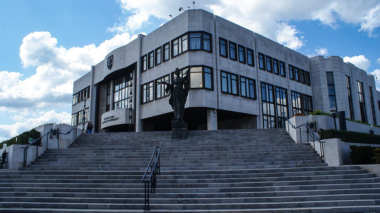 Национальный совет