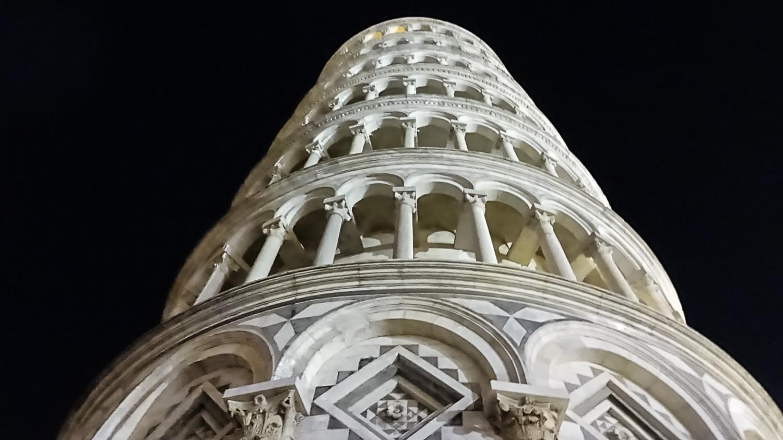 Высота - более 56 метров