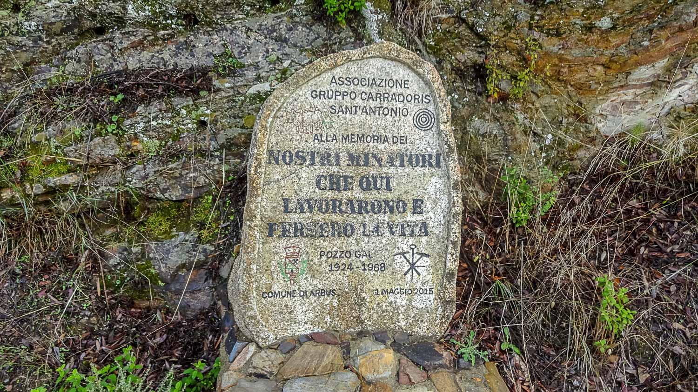 Мемориальный камень