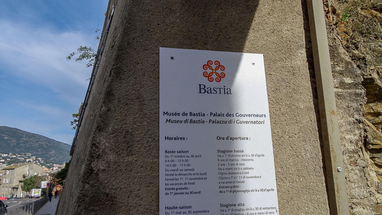 Режим работы музея Бастии