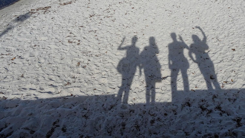 Наши тени