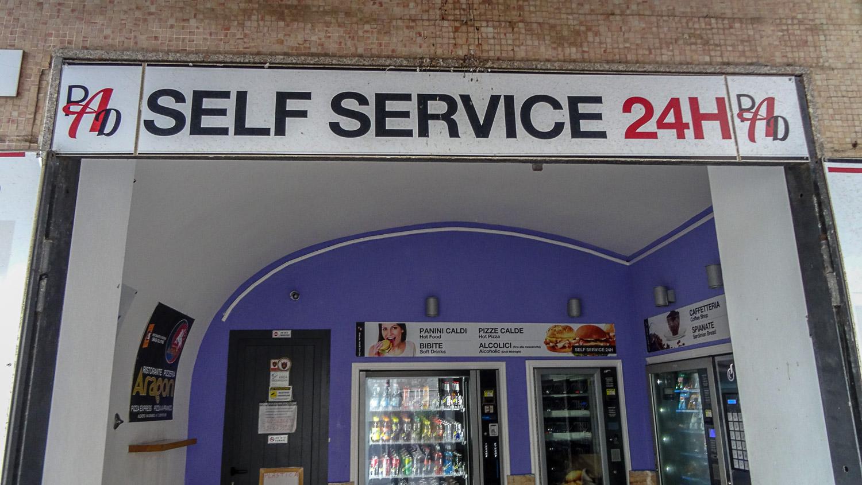 Пункт самообслуживания