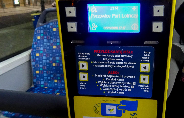 Автомат внутри автобуса