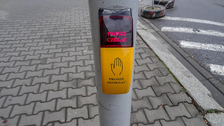 Кнопка у светофора