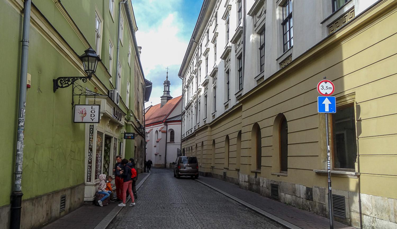 Улочка в центре