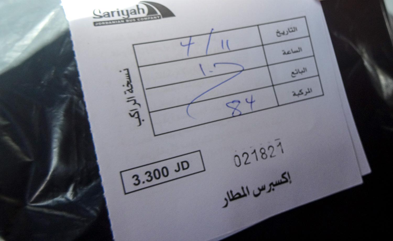 Билет из аэропорта в город