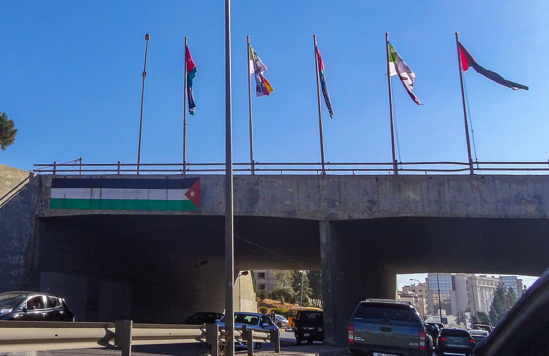 Снова флаги
