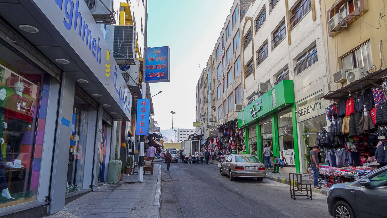 Обычная улица