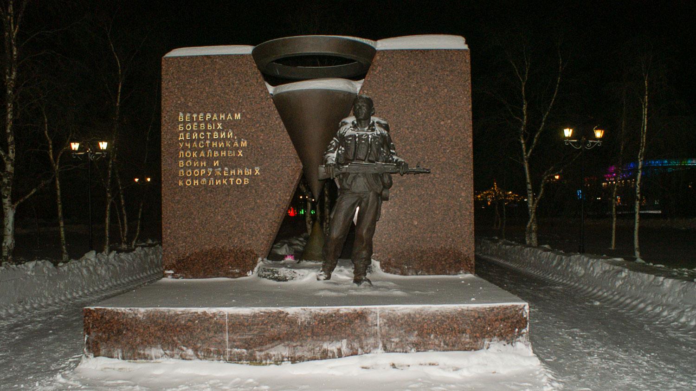 Памятник ветеранам боевых действий, участникам локальных войн и вооруженных конфликтов